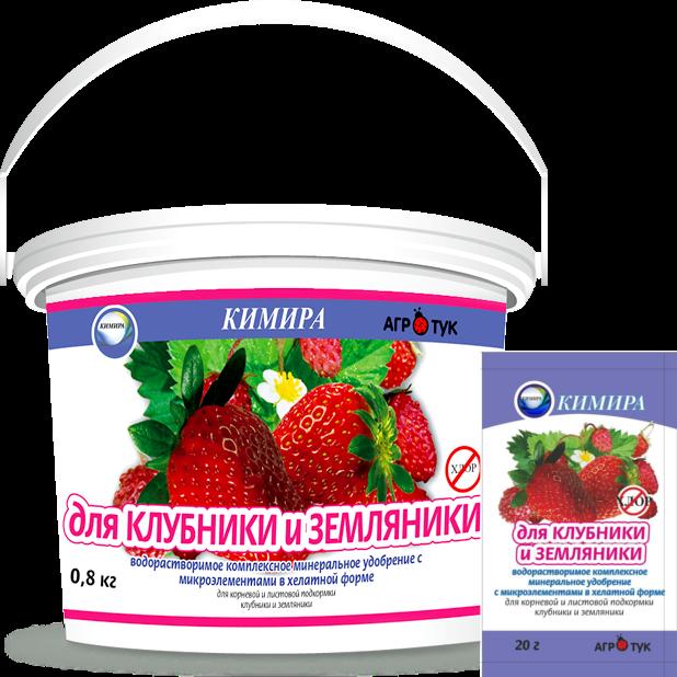 Удобрения Кимира для любителей - Водорастворимые