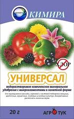 Семена и удобрения - почтой